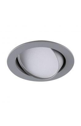 Σποτ Χωνευτό Ασημί Nox VIOKEF 4157201