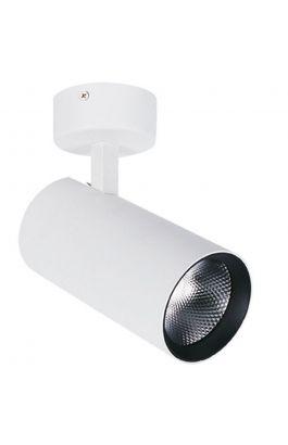 Σποτ Οροφής Λευκό Nestor VIOKEF 4214500